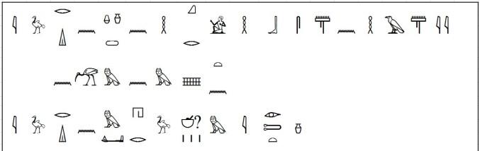 Начало отрывка иероглифического текста жизнеописания областного князя Mry-re-nfr