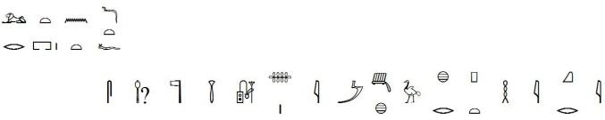 Коней отрывка иероглифического текста с титлом царицы Вджбтн, названиями должностей и именами служителей ее заупокойного храма.